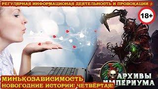 видео Архивы Новости