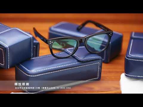【睛悦眼鏡】簡約風格 低調雅緻 日本手工眼鏡 YELLOWS PLUS 45004