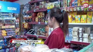 """В Улан-Удэ росгвардейцы по """"горячим следам"""" задержали грабителя магазина"""