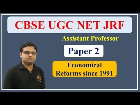 UGC NET JRF July 2018 || Economics, Commerce, Management Paper 2 - Economical Reforms since 1991