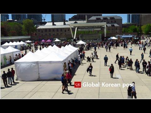 토론토 이민자의 날 Toronto Newcomer Day - by Global Korean Post