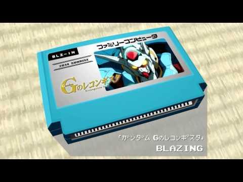 BLAZING/Gundam Reconguista in G 8bit
