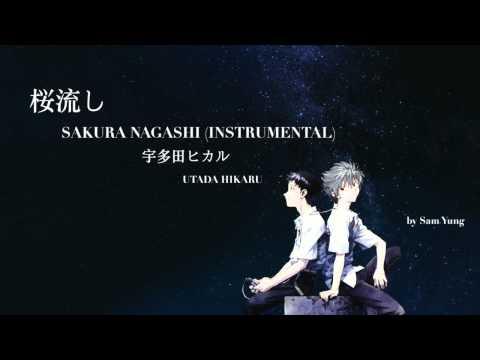 桜流しSAKURA NAGASHI (Instrumental) -  UTADA HIKARU