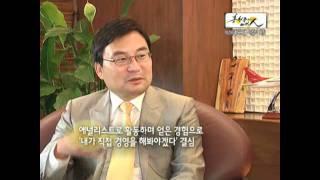 20090826_이스타항공그룹 이상직 회장_홍현종의 w…