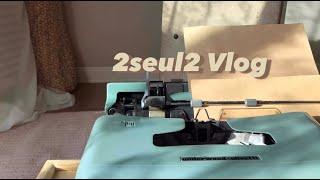 2슬2 Vlog / 캐…