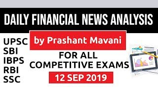 Daily Financial News Analysis in Hindi - 12 September 2019 - Financial Current Affairs for All Exams
