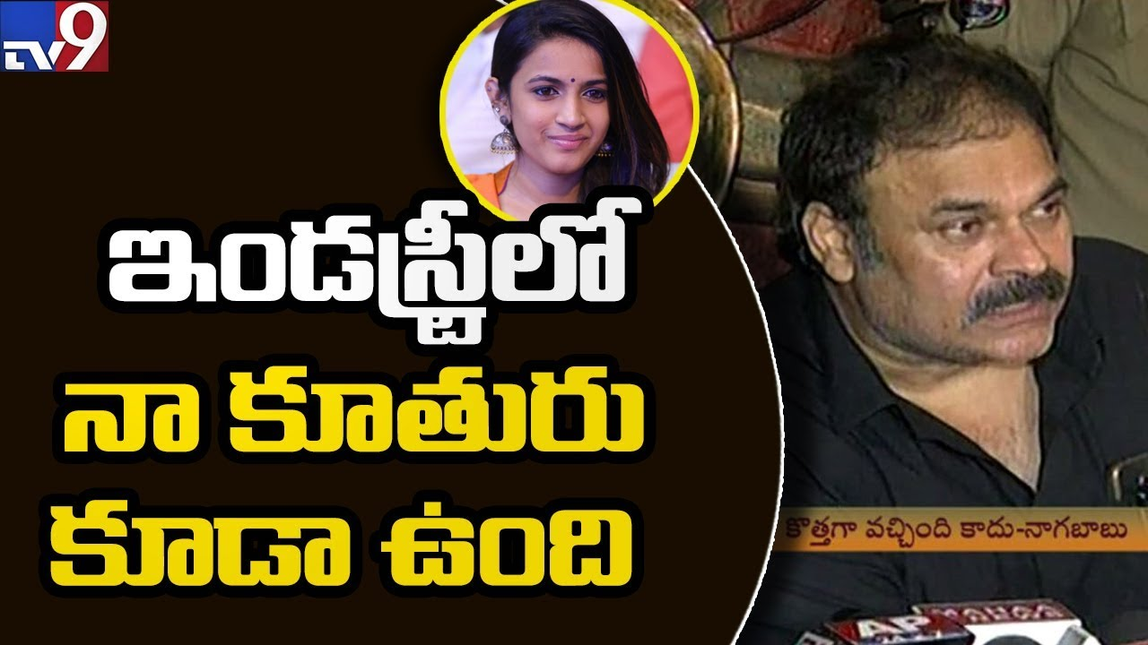 I am dead against casting couch - Actor Nagababu - TV9