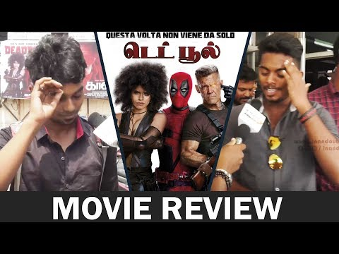 Deadpool 2 [டெட் பூல்]- Tamil Hollywood Movie Public Review | Public Expectation |  Ryan Reynolds