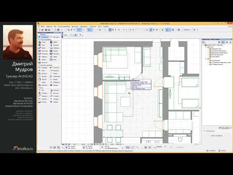 Как создать новую штриховку в архикаде