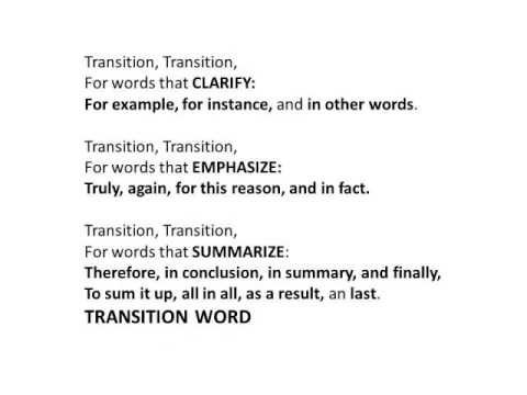 transition words for 8th grade essays Transitional words and phrases can create powerful links between ideas in your paper and can help your reader understand the logic of your paper however, these words all have different meanings, nuances, and connotations before using a particular transitional word in your paper, be sure you.