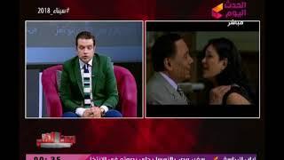 جيهان قمري عن قبلات الزعيم عادل إمام في فيلم عمارة يعقوبيان