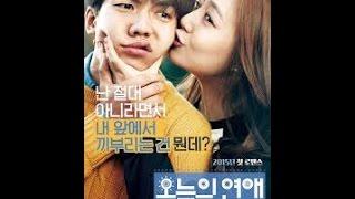 Repeat youtube video 코메디 영화 2015 | 최고의 로맨틱 영화의 HD | 코미디 영화 | 재미 있은 영화 2015 코미디 한국 영화