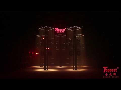 2017 Exhibition Hall Lighting Show -TOPPEST LIGHTING
