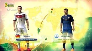 Germany v Argentina: World Cup simulator