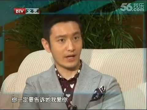 Exclusive Interview with Huang Xiaoming 黄晓明 on American Dreams in China May 2013