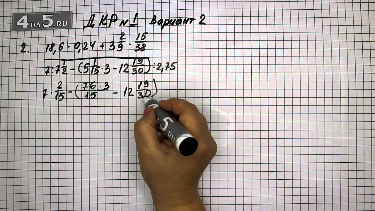 Домашняя контрольная работа № Вариант Задание  Домашняя контрольная работа № 1 Вариант 2 Задание 2