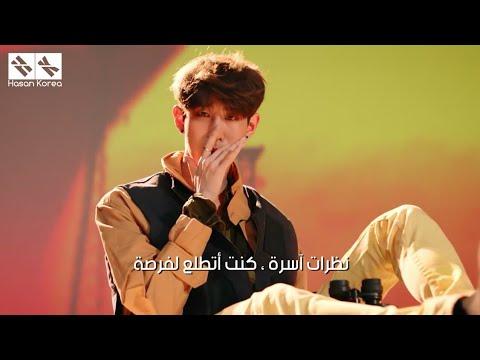 VAV - Senorita / Arabic Sub / الترجمة العربية