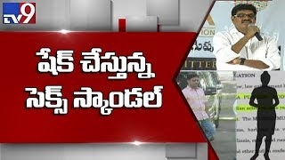 America sex racket shakes Movie Artists Association - TV9