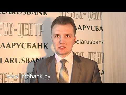 Беларусбанк. Филиал № 703 Бобруйск - Каталог организаций