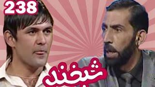 Shabkhand Nawrozi with Zia Nejrabi - Ep.238  شبخند ویژه نوروز با احمد ضیا نجرابی