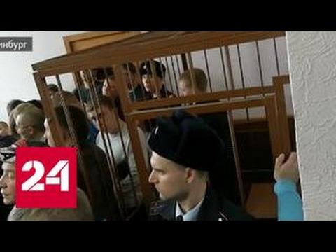 Громкий приговор в Свердловской области: за что осудили экс-полицейских?