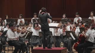 子どもオーケストラ「アイネ・クライネ・ナハトムジーク」《エル・システマ・フェスティバル2018 ガラコンサート》