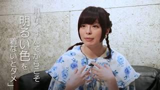 中田ヤスタカにプロデュースされ、18歳でメジャーデビュー。「原宿カワ...