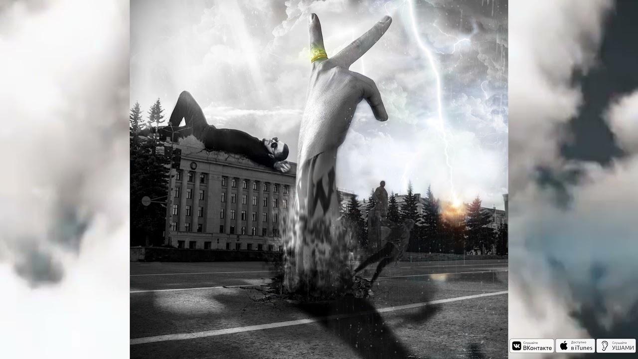 GGARRY - KIRAW «VANTABLACK» 2021