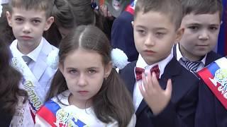 На учебу, как на праздник. 1 сентября торжественные линейки прошли во всех уголках КЧР