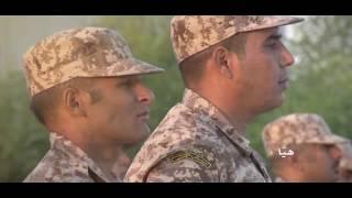 نشيد هيا قومي ليبيا | (Ode let's rise libya (official video.