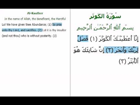 quran recitation with english translation pdf