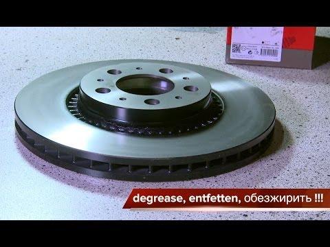 [ VOLVO S 60 ] Замена передних тормозных колодок и дисков. Change brake