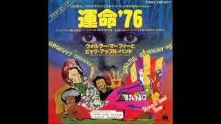1976 70年代に踊った皆様へ・・・ が度々 消されたり解除になったり す...