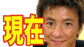 【衝撃】保阪尚希の現在が凄い…【 芸能情報 】 保阪尚希 検索動画 24