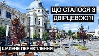 Що сталося з Двірцевою у Львові Шалене перевтілення
