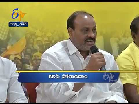 9 AM |Ghantaravam | News Headlines | 23rd March'2021 | ETV Andhra Pradesh