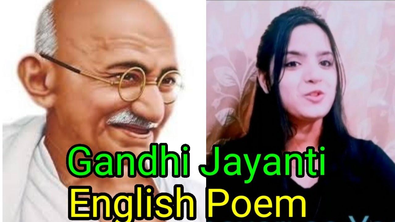 Poem on Mahatma Gandhi in English || Gandhi Jayanti Poem in English || Gandhi jayanti par Kavita||