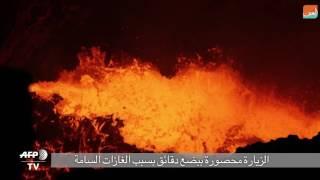 بالفيديو.. البشر يزاحمون الببغاوات والخفافيش أمام بركان في نيكاراجوا