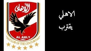 جدول ترتيب الدوري المصري بعد فوز الاهلي علي بتروجيت   مارس 2019