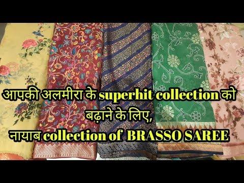 सुपरहिट#latest_designer_brasso_sarees-#officewearsaree-#partywearsaree