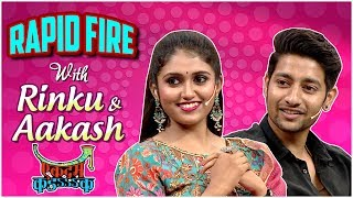 Rapid Fire With Rinku Rajguru & Akash Thosar | Kaagar Special | Ekdum Kadak | Colors Marathi