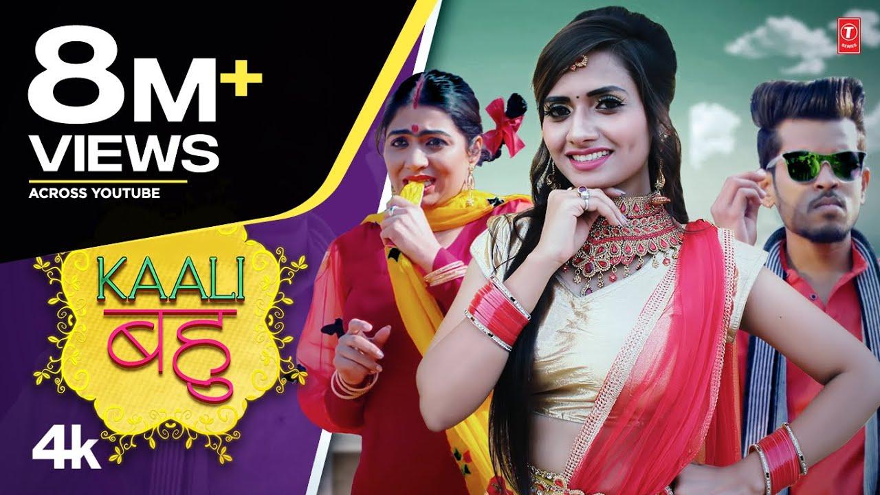 """Kaali Bahu"" Ruchika Jangid, Farista New Haryanvi Video Song 2021 Feat.Krishna Parashar,Sonika Singh"