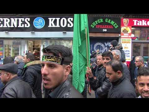 The march of lovers of Ahl al -Bet in Copenhagen  مسيرة عشاق اهل البيت محرم 2017 كوبنهاكن