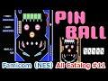 【ファミコン】オールカタログ #11 ピンボール(Pinball)ロイヤルストレートフラッシュ!【FC】