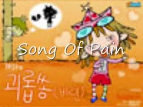 Song Of Pain - O2Jam