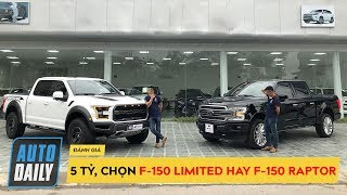 Cầm 5 tỷ, chọn Ford F-150 Limited hay F-150 Raptor? |F-150 Limited vs. F-150 Raptor|