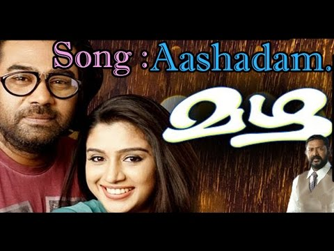 Ashadam Padumbol Lyrics - ആഷാഢം പാടുമ്പോൾ - Mazha Movie Songs Lyrics