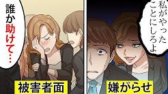 異 世界 恋愛 アニメ