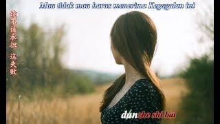 Xie Xie Ni Rang Wo Zhe Me Ai Ni 谢谢你让我这么爱你 [Terima Kasih Telah Membuatku Begitu Mencintaimu]