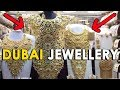 गजब: Dubai Awesome Jewellery दुबई के अद्भुत गहने  Most Expensive Ornaments of Gold Souk